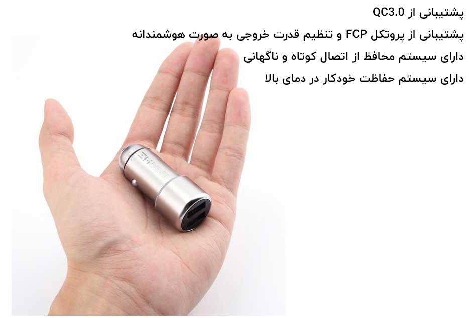 شارژر فندکی فست شارژ ZMI شیائومی ZMI AP821Dual USB Output Car Charger
