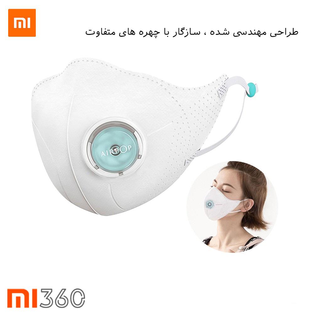 ماسک تنفسی شیائومی مدل Air Pop