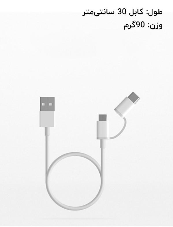 کابل ZMI تبدیل USB به microUSBUSB-C مدلAL511