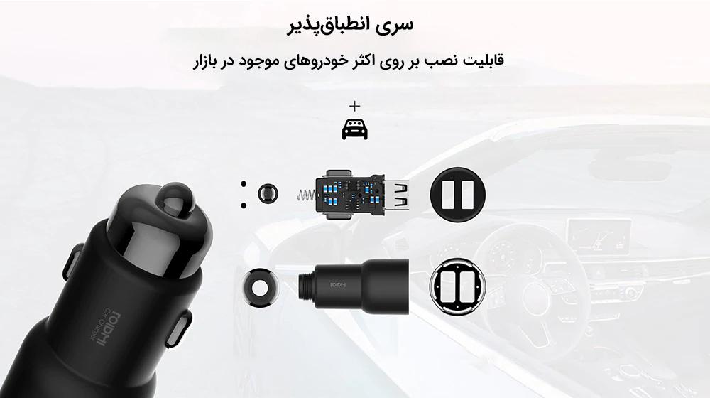 شارژر فندکی فست شارژ S3 شیائومی مدل BFQ04RM