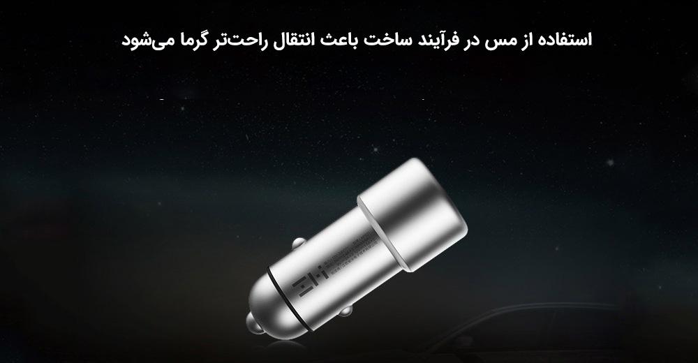 شارژر فندکی زد ام آی شیائومی فست شارژ مدل Zmi car charger QC3.0