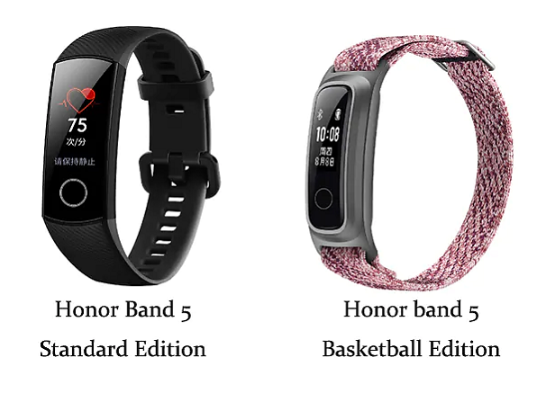 honorband5
