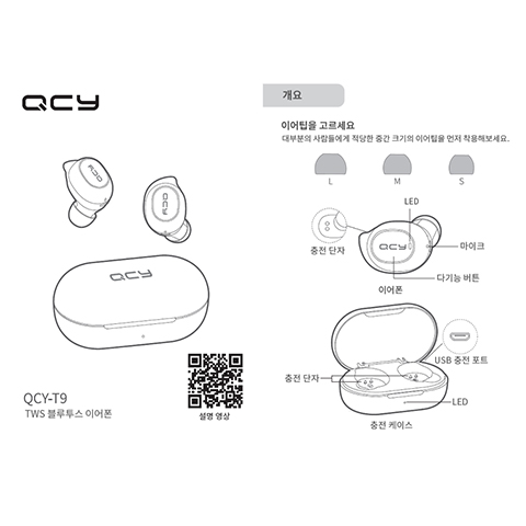 headset-qcy-t9s-pics