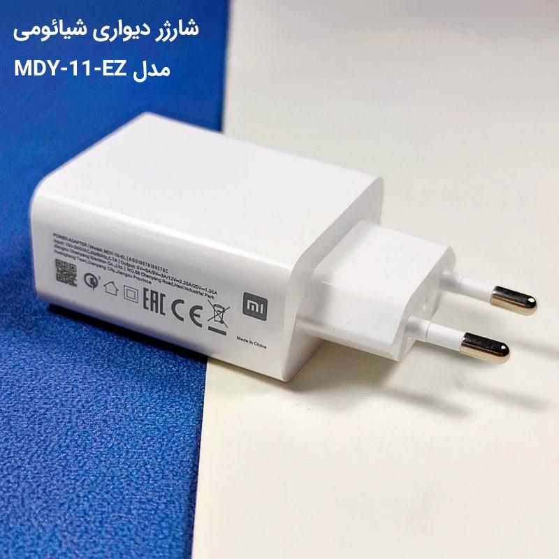 شارژر دیواری شیائومی مدل MDY-11-EZ به همراه کابل تبدیل USB-C