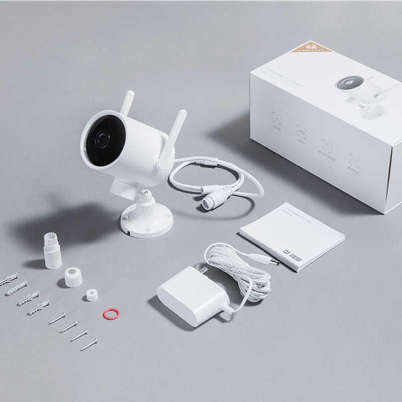 IMI EC3 Outdoor Security Camera