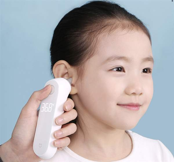 MIJIA-Ear-Digital-Thermometer