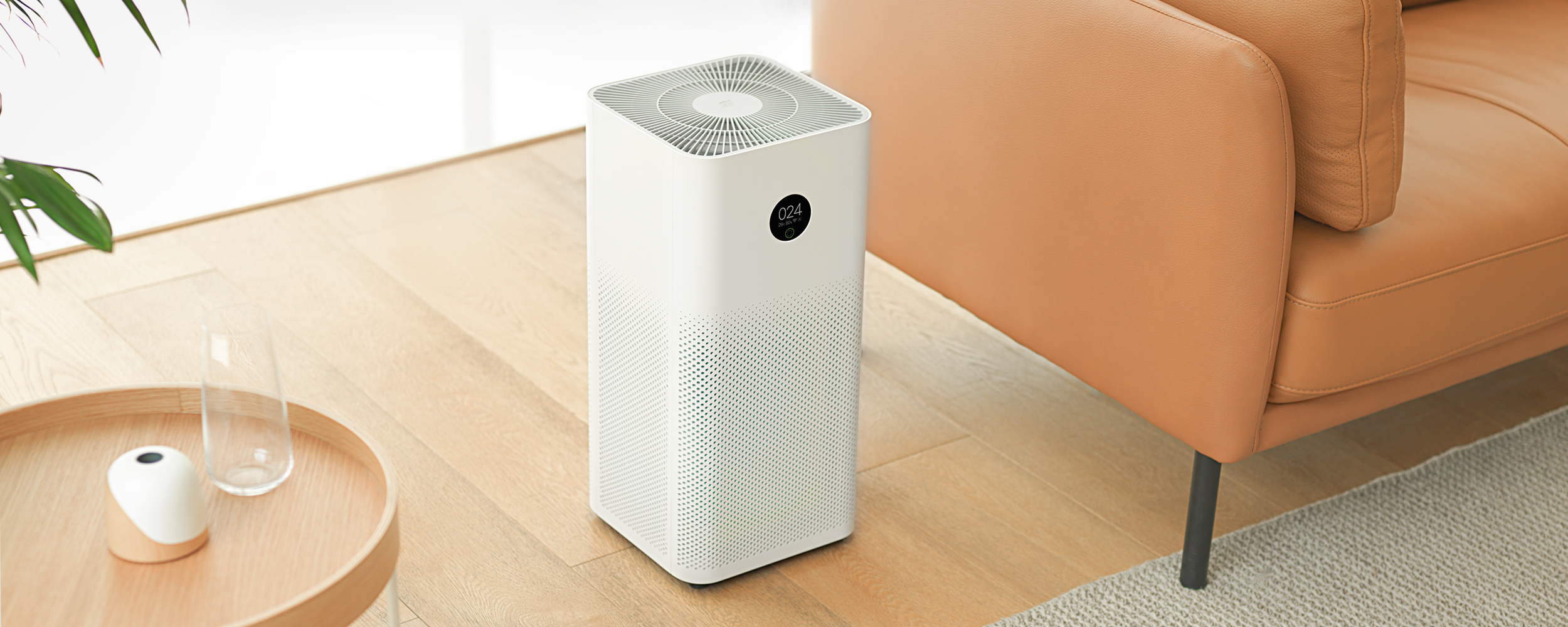 Xiaomi Air Purifier 2H