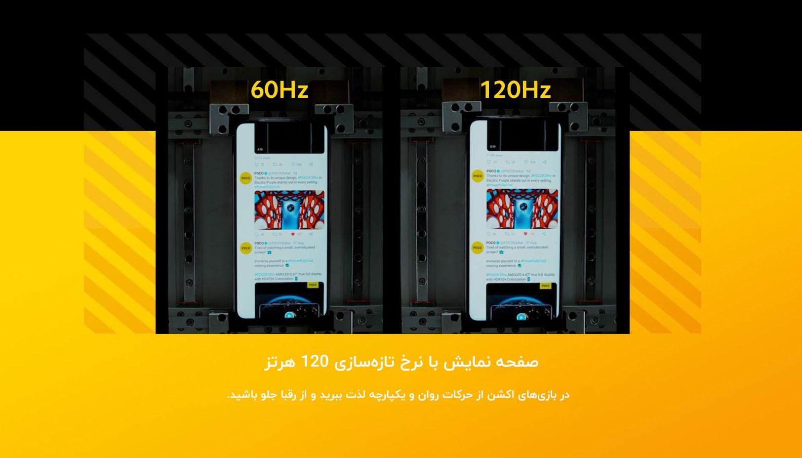 گوشی موبایل POCO X3 Pro ظرفیت256/128گیگابایت