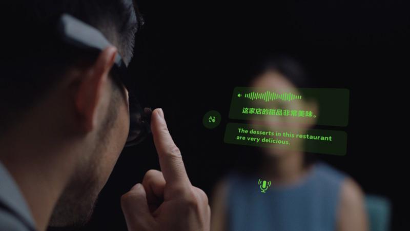 کانسپت عینک هوشمند شیائومی